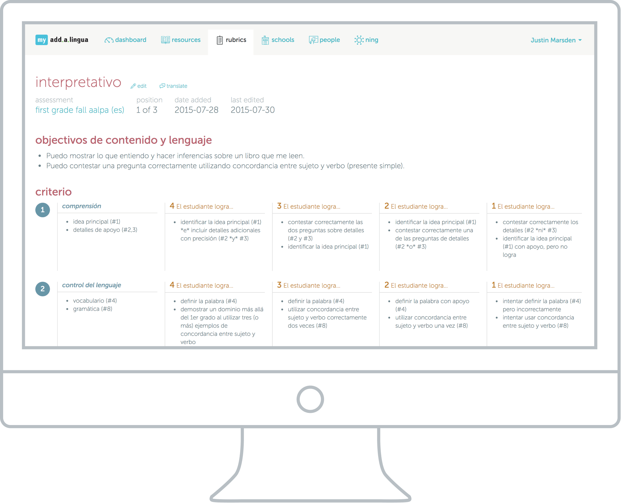 add.a.lingua rubrics page screenshot